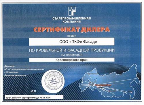 sertificat img