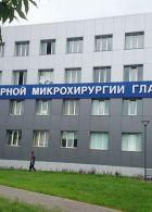 ул.Маерчака 18